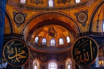 Details of the Hagia Sophia