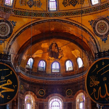 Details of the Hagia Sophia